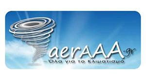 Aeraaa.gr