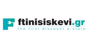 Ftinisiskevi.gr