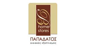 Παπαδάτος Home Stores