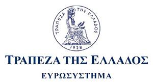 Τραπεζα της Ελλάδος