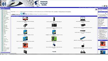 company screen